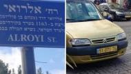"""احتجاجات ضد تصوير مسلسل إسرائيلي لـ""""نتفلكس"""" في عمان"""