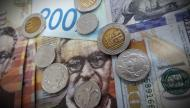ارتفاع طفيف لأسعار العملات