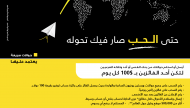 """بنك القدس : حملة ترويجية لمستخدمي الحوالات السريعة """" ويسترن يونيون"""""""