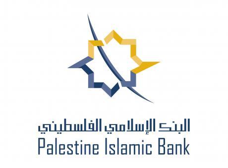سهم البنك الإسلامي الفلسطيني يقود تداولات البورصة