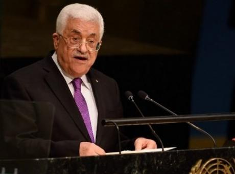 الخارجية.. تطالب بإلتقاط رسالة السلام التي يحملها الرئيس