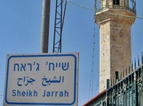 """5 أسر مقدسية تواجه """"كابوس"""" إخلاء منازلها لمستوطنين في حي الشيخ جراح"""