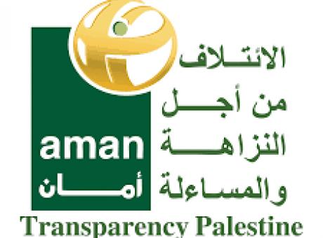 """""""امان"""" تطالب مجلس الوزراء بإقرار بطاقات الوصف الوظيفي"""