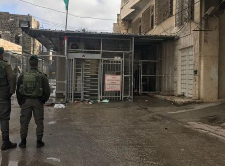الاحتلال يغلق الضفة المحتلة وقطاع غزة لعدة أيام