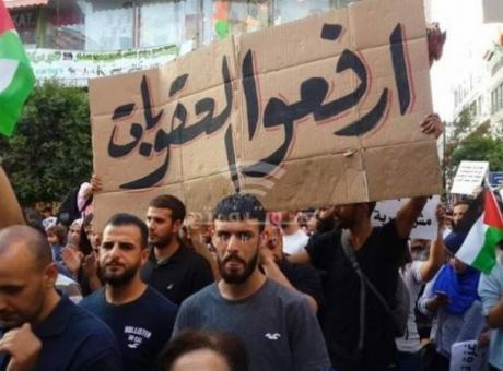 صحيفة: أيام قليلة تفصل عن المدة التي امهلتها فتح لحماس قبل تنفيذ العقوبات على غزة