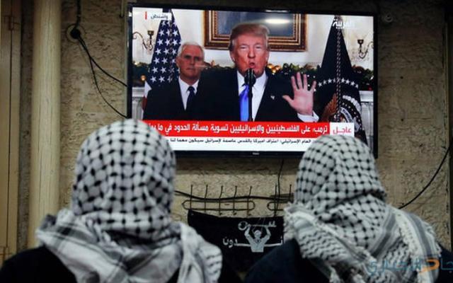 """هل هناك  """"رعاية دولية"""" لعملية السلام بديلاً عن أمريكا؟"""