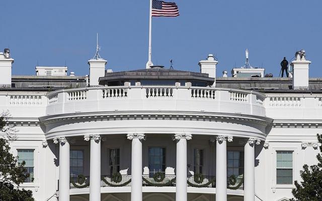 البيت الأبيض يهدد باغلاق مقر منظمة التحرير