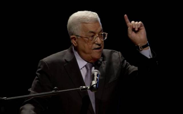 معاريف: الرئيس عباس سيفرض عقوبات جديدة على غزة