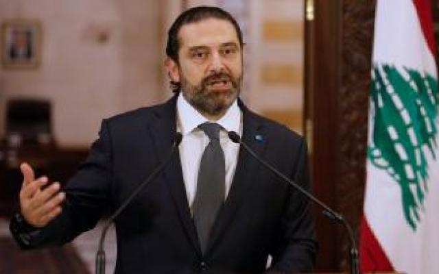اللبنانيون يطالبون برحيل الحريري رغم بنود الورقة الإصلاحية