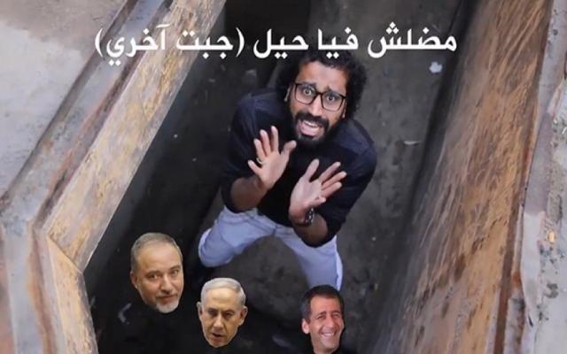 رسالة غنائية جديدة من غزة موجهة لحكومة نتنياهو