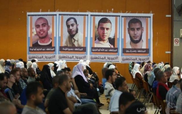 مصر تدرس الإفراج عن المختطفين الأربعة للحفاظ على التهدئة بغزة