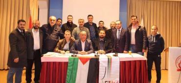 أطباء فلسطينيون يطلقون حملة لمقاطعة المنتجات الطبية الإسرائيلية في تركيا
