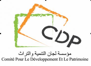 لجان التنمية والتراث تبرق للمنتدى الاجتماعي العراقي باختتام موسمه الرابع