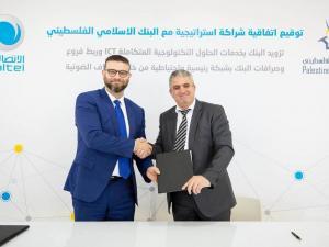البنك الإسلامي الفلسطيني وبالتل يوقعان اتفاقية شراكة استراتيجية  لتقديم خدمات الحلول التكنولوجية المتكاملة ICT