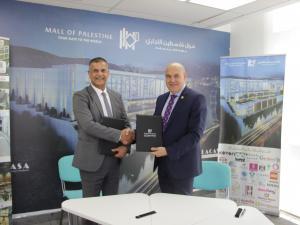 بنك القدس وشركة لاكاسا القابضة يوقعان إتفافية تعاون مشترك