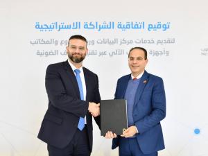 """نحو التميز بخدمات مراكز البيانات  بنك الاستثمار الفلسطيني و""""بالتل"""" يوقعان اتفاقية شراكة"""