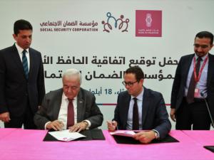 بنك فلسطين ومؤسسة الضمان الاجتماعي يوقعان اتفاقية الحفظ الأمين لأصول المؤسسة المالية