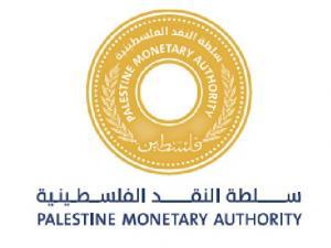 مؤشر سلطة النقد: تحسن بالضفة وتراجع في غزة