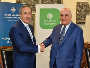 بنك القدس يعلن عن إندماج فروع البنك الأردني الكويتي في فلسطين  ودخوله كشريك إستراتيجي في البنك