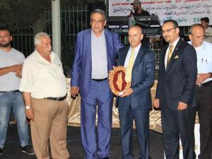 بنك القدس يحتفي بالطلبة المتفوقين في بلدة عنبتا
