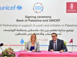 بنك فلسطين يوقع مذكرة تفاهم مع منظمة اليونيسف لدعم الشباب والأطفال في فلسطين