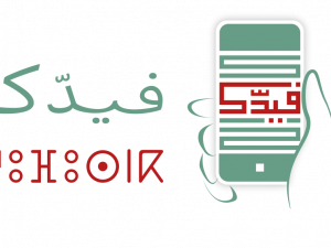 """تطبيق من سيارات الأجرة لمنافسة """"أوبر"""" و""""كريم"""""""