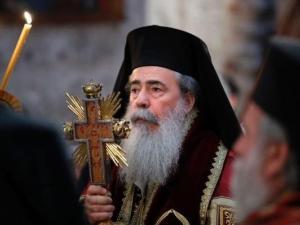 دعوة للتظاهر ضد سياسات ثيوفيلوس وبيع أوقاف الكنيسة