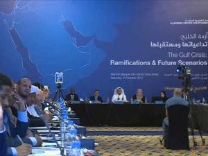 إسرائيل المستفيد الأكبر من الأزمة الخليجية