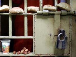 """هيئة الأسرى: 34 أسيرة في سجن """"هشارون"""" الإسرائيلي يعانين ظروف قاسية"""