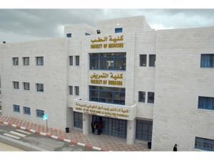 إضراب شامل في جامعات الضفة وغزة !