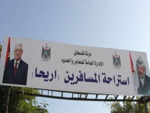 الاحتلال يمنع 6 مواطنين من السفر عبر معبر الكرامة