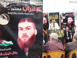 عدنان: الأسير بلال دياب قد يعلن الاضراب غدا