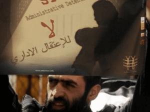 المعتقلون الإداريون يعلنون مقاطعتهم لمحاكم الاحتلال بداية 2018
