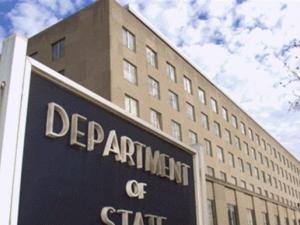 """الخارجية الأميركية تحذف تعريف """"أراضي السلطة الفلسطينية"""" من موقعها"""