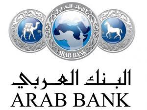 """البنك العربي يطلق مبادرة لدعم رياديي صناعة التكنولوجيا المالية """"فينتيك"""" في فلسطين"""