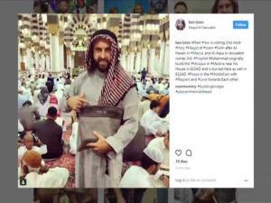 بالصو إسرائيلي داخل الحرم النبوي تثير موجة استهجان