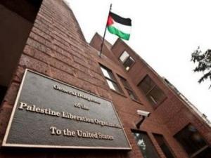 """واشنطن تبلغ منظمة التحرير رسميا بقرارها عدم تجديد ترخيص مكتبها وعريقات : """"سنعلق اتصالاتنا"""