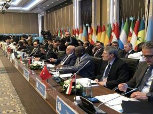اجتماع استثنائي للجنة التنفيذية لمنظمة التعاون الإسلامي