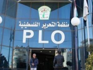 منظمة التحرير ستشهد إعادة هيكلة وتقليص دوائر