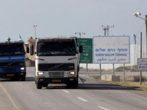 الاحتلال يعيد فتح معابر قطاع غزة اليوم