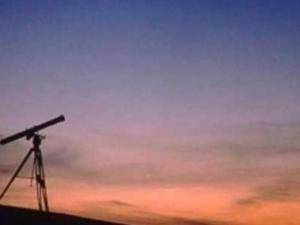 موعد أول أيام عيد الأضحى المبارك