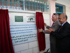بقيمة 2 مليون دولار افتتاح مدرسة في مخيم الأمعري
