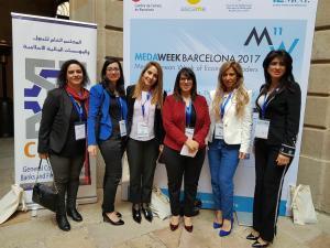 منتدى سيدات الأعمال يختتم مشاركته في منتدى ريادة الأعمال  في برشلونة وروما