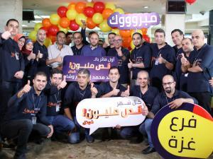 نصف مليون شيكل من بنك الأردن  الجائزة الأولى لحملة حسابات التوفير من نصيب فرع غزة