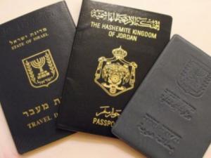 الأردن: اصدار وتجديد جوازات سفر المقدسيين عبر البريد