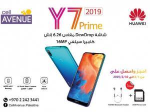 للذكاء لدى Huawei تعريف خاص، ومفهوم شامل تضيفه لكل ما تنتج، تسوّق، وتطرح في الأسواق. ومنذ اللحظة الأولى لإعلانها عن حقبة الذكاء المستقبلي؛ عملت الشركة على تقديم أجهزة متنوعة وبقدرات متفاوتة، لتستخدم الذكاء حتى في تلبية احتياجات زبائنها!  وبذات الطريقة أعلنت الشركة عن الجهاز الذكي الجديد Y7 Prime 2019 الذي سيصل قريباً الى فلسطين، بتصميم انسيابي رائع وتنوع ألوان، من الأسود خفيف اللمعان والأحمر المرجاني والأزرق المموج، والكثير من  المواصفات صعبة الحصر. وسيتم طرحه للطلب المسبق ابتداءً من  2 وحتى 10 فبراير، مع ح