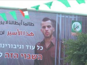 كاتب إسرائيلي: الحصار لن يعيد جنودنا الأسرى لدى حماس