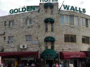 مشاريع لترميم المنشآت الاقتصادية والثقافية في القدس