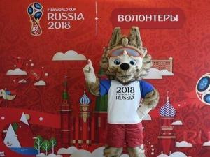 جدول مباريات اليوم في مونديال روسيا 2018