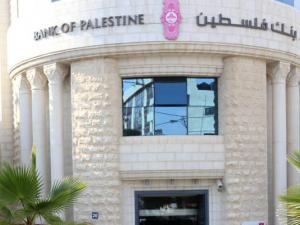 """بنك فلسطين يعقد مجموعة من ورشات التوعية المصرفية لأمهات الأيتام ضمن برنامج """"وجد"""" لرعاية أيتام الحرب الأخيرة على غزة"""